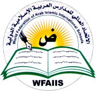 wsaif.png